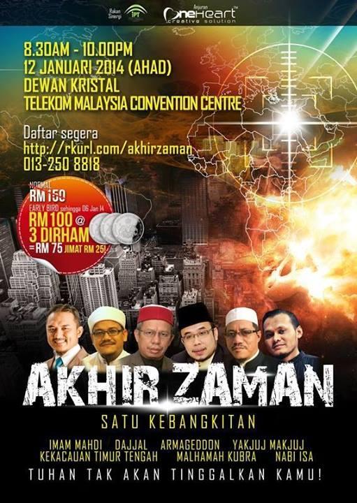 Poster_Seminar_akhir_Zaman